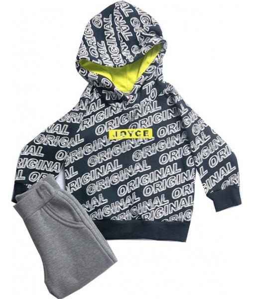 Σετ μπλούζα φούτερ και φόρμα αγόρι Joyce 202205